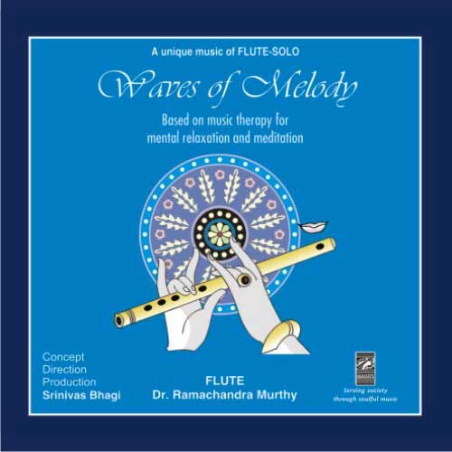 music albums Telugu melody music