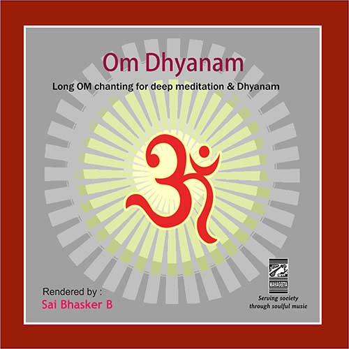 Om Dhyanam