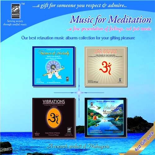 music albums gift packs low price